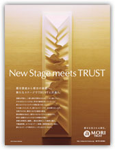 New Stage meets TRUST